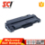 high quality compatible xerox phaser 3140 toner cartridge