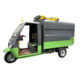 3 wheel electric tricycle waste disposal truck cheap small cars for sale