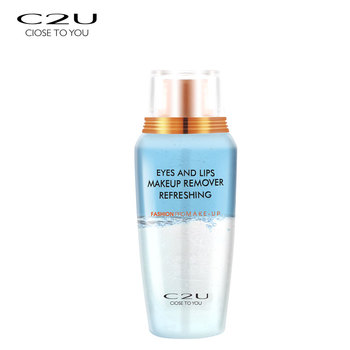 c2u skin care cleansing lotion soft makeup remover