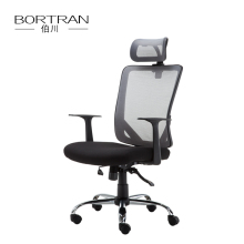 Explosion-Proof Gas Spring Plastic Frame Ergonomic High Back Mesh Office Chair with Head Supporter