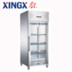 Commercial glass door stainless steel refrigerator_GX-GN600TNG
