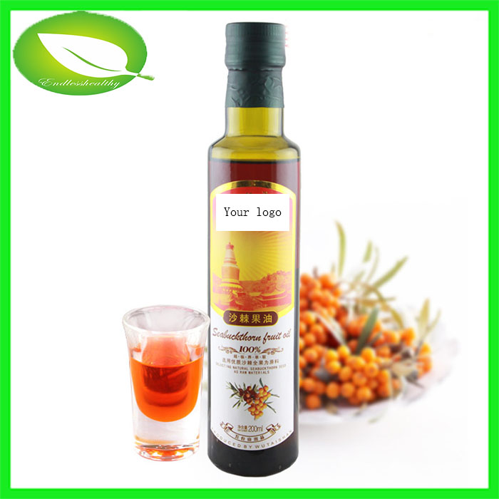High quality best price skin care health best moisturizing skin Sea buckthorn seed oil