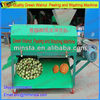hot sell big capacity 1000kg capacity electric automatic green walnut peeling and cleaning machine