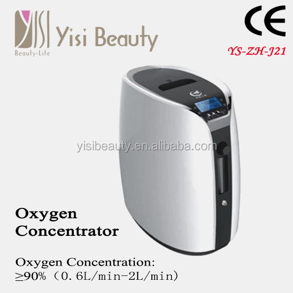 Best selling manufacturer portable medical use Portable oxygen concentrator WITH CE