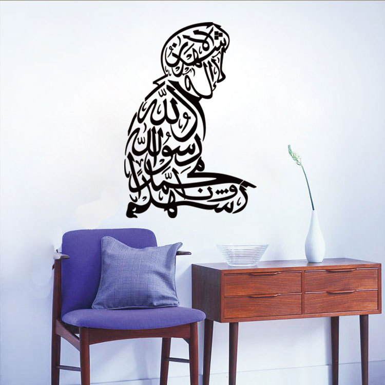 Abstract Art Removable Home Room Decor Embellishment Wall Art Sticker