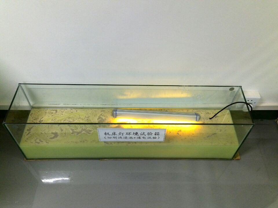ONN-M9 Led Machine Work Light / Machine Tool Working Lamps IP67