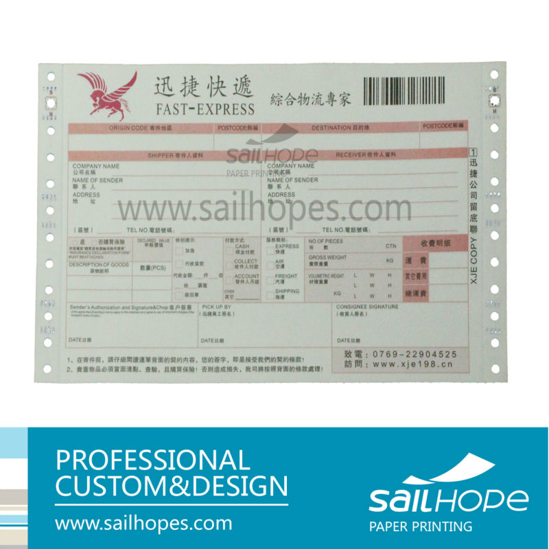 professional self adhesive airway courier bill with barcode buy
