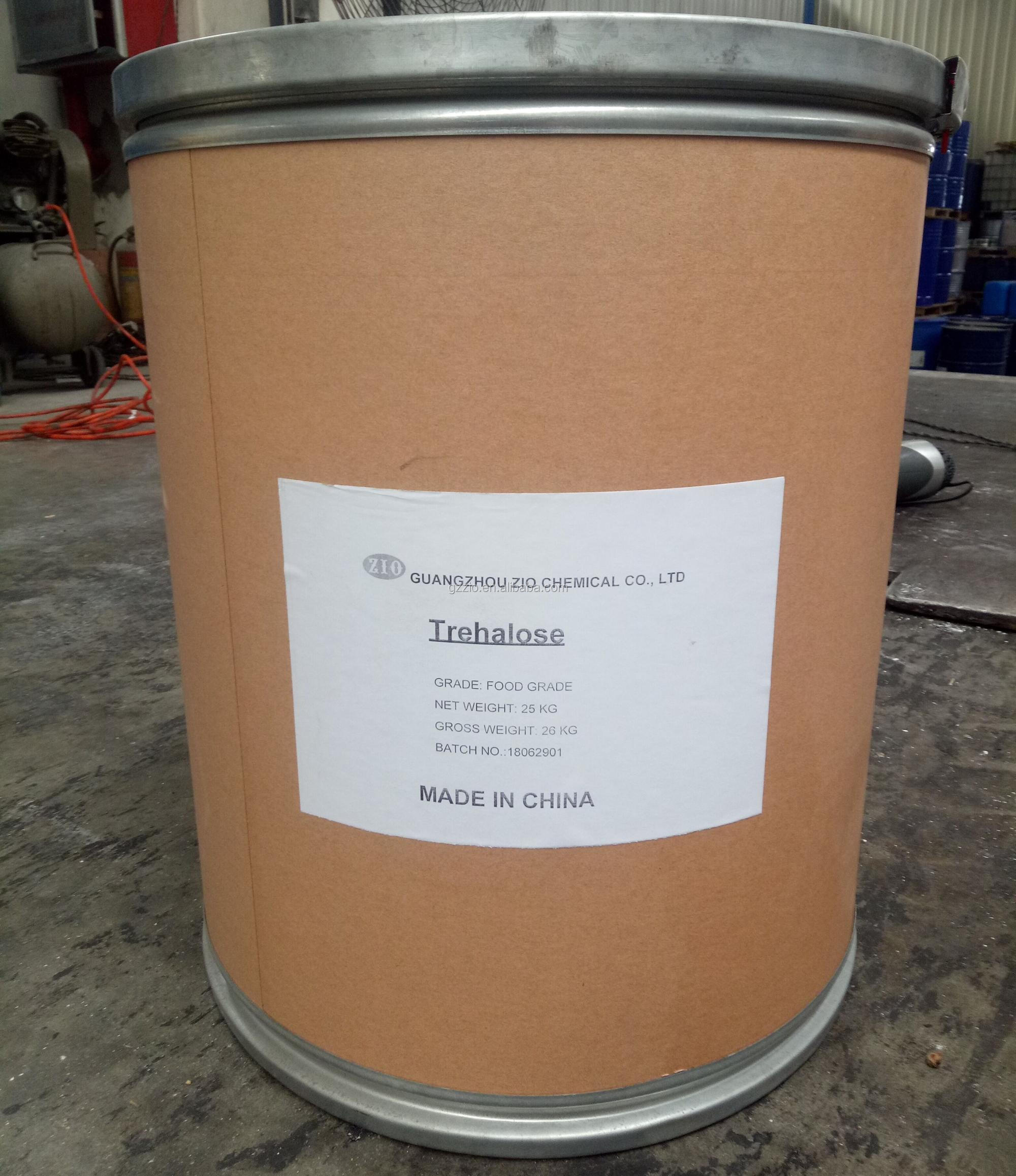 Cosmetic grade trehalose dihydrate powder CAS 6138234 free sample