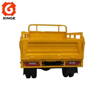 Cabin Cargo Tricycle In India Transport Heavy Cargo For Factory - Buy Cabin  Cargo Tricycle,Tricycle In India Transport Heavy Cargo,Cabin Cargo
