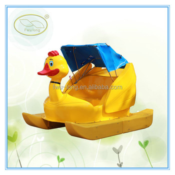 Kids Pedal Boat Water Scooters paddle boats paddle boat canopy for sale  sc 1 st  Alibaba & Kids Pedal Boat Water Scooters Paddle BoatsPaddle Boat Canopy For ...