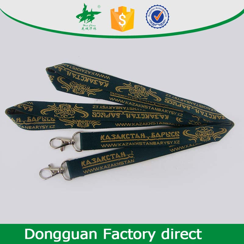 experienced manufacturer custom cheap woven lanyard with high performance