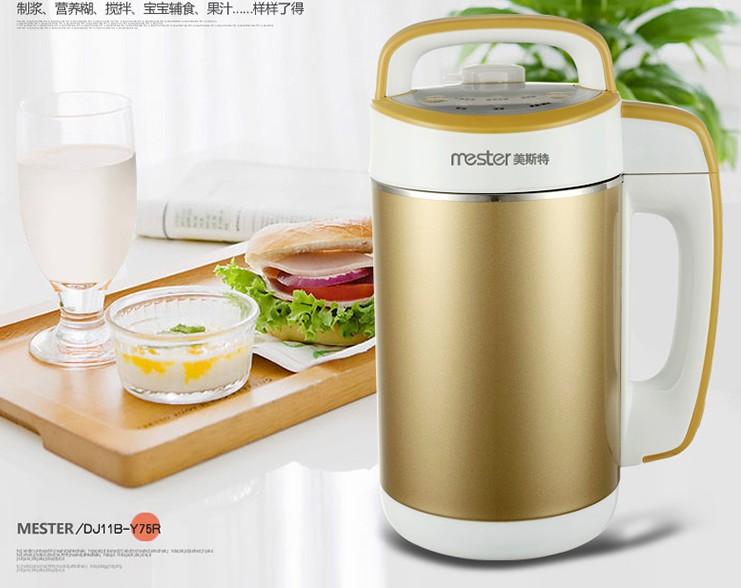 lait de soja machine achetez des lots petit prix lait de soja machine en provenance de. Black Bedroom Furniture Sets. Home Design Ideas
