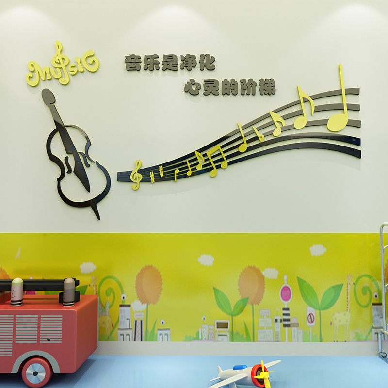 Enchanting Musical Notes Wall Art Collection - Wall Art Collections ...