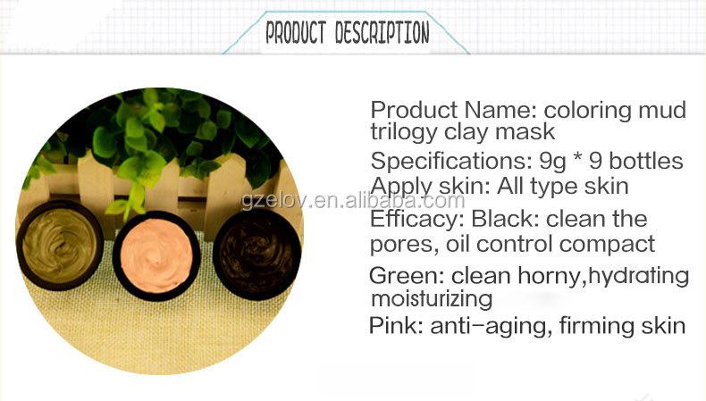 Marca de cosméticos máscara facial de lama de argila colorida 3 passos beleza máscara facial