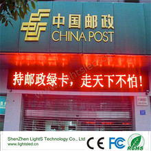 P10 rode outdoor led display/scherm/uithangbord programmeerbare led lopende tekst display