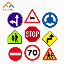 Factory Custom Reflective Pdf Traffic Sign Weight Limit Sign