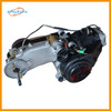 GY6 gy6 150cc engine long case