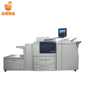 Used Photocopy Machine For Xerox D95/D95A 110 125 Black And White A3 Copier  Machine