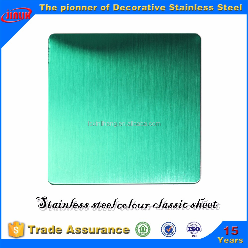 laminate hairline sheet stainless steel