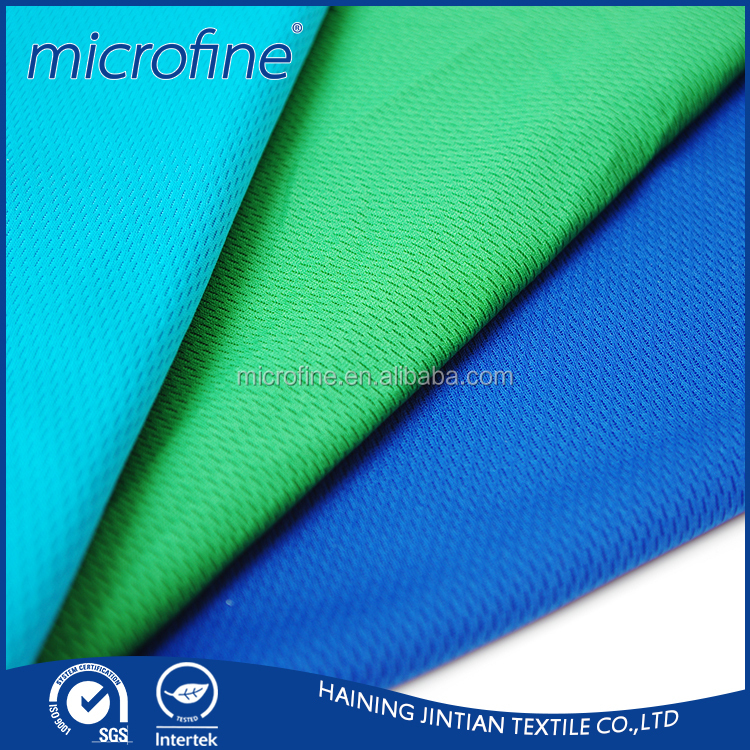 88 nylon 12 spandex plain dyed stretch knitted cloth fabric