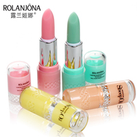 Rolanjona moisturizing sheep oil lip balm (jasmine pomegranate milk mint)