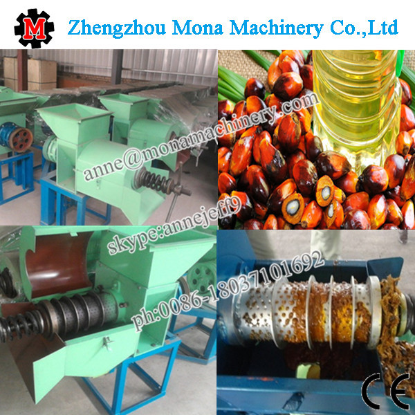 Small Cold Press Oil Machine/Palm Oil Press Machine/Manual Oil Press
