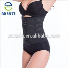Factory Price Breathable Steel Bones Waist Fir Slim Body Shaper