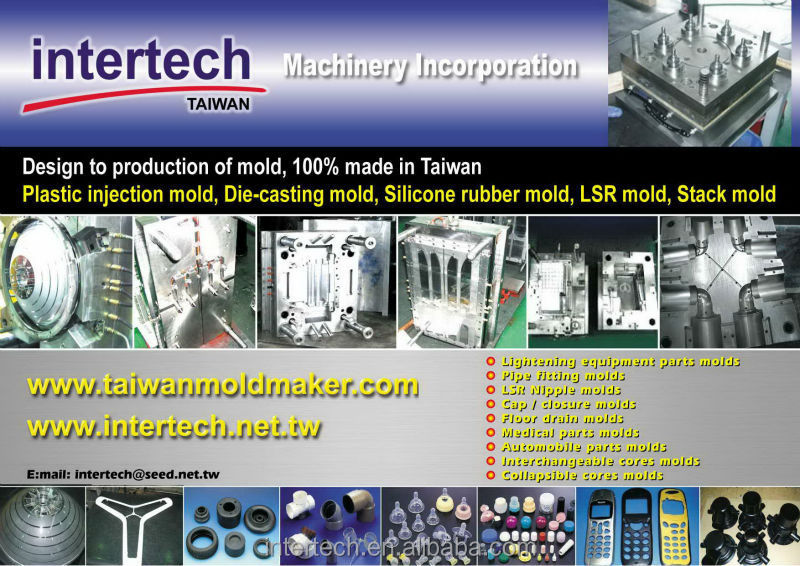 popular plastic Injection moulding maker German mold steel plastic injection inject making