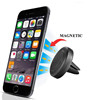 Adjustable Air Vent Magnetic Car Mount Phone Holder for Cell Phones and Mini Tablet with Metal Plates