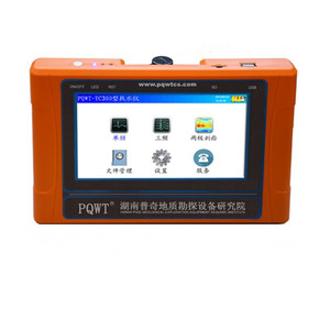 PQWT-TC300 Electric Measurement Instrument Detect Underground Water 300 Meters
