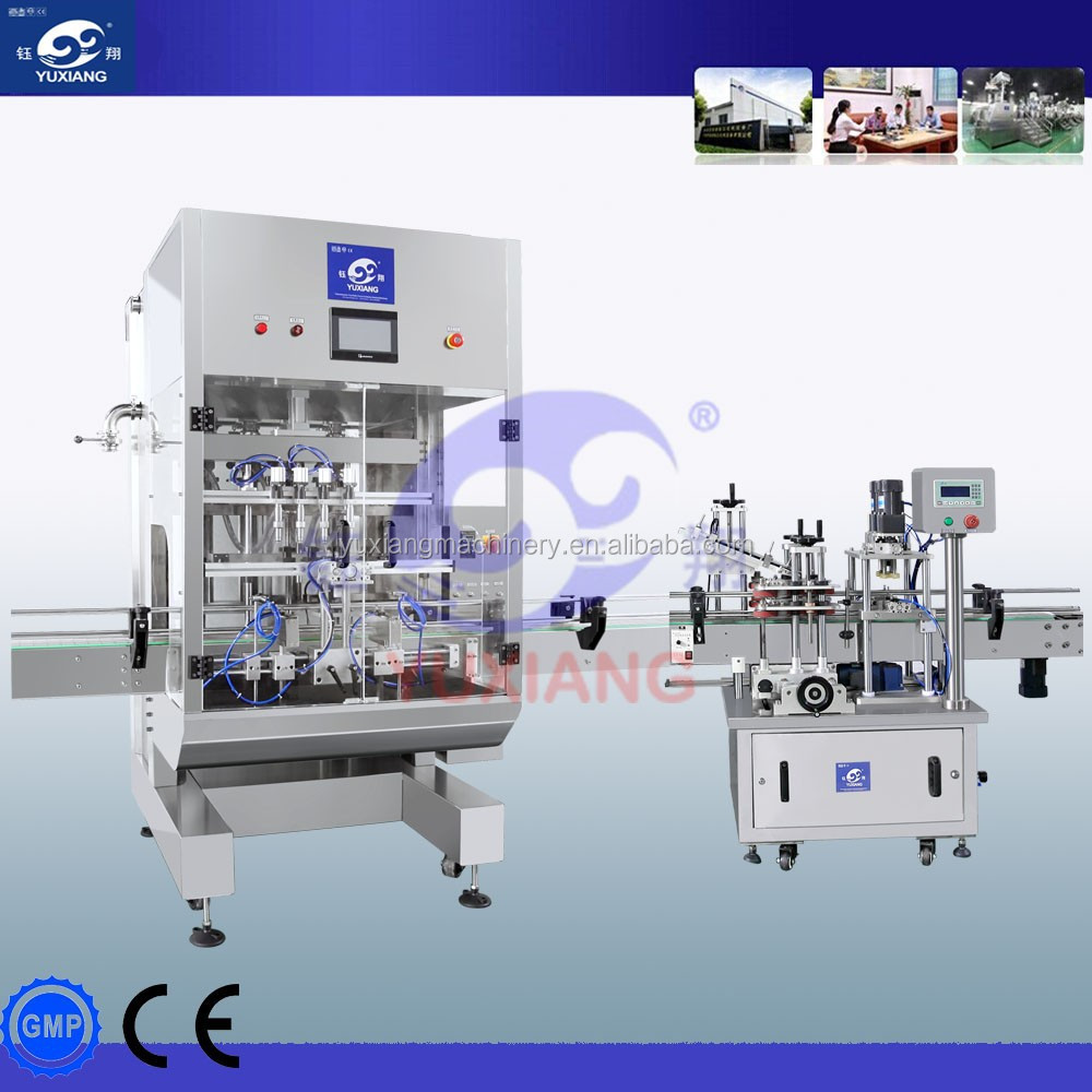 GZJ Liquid soap filling and capping machine