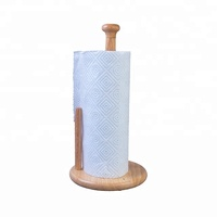 Embossed disposable kitchen paper hand towel