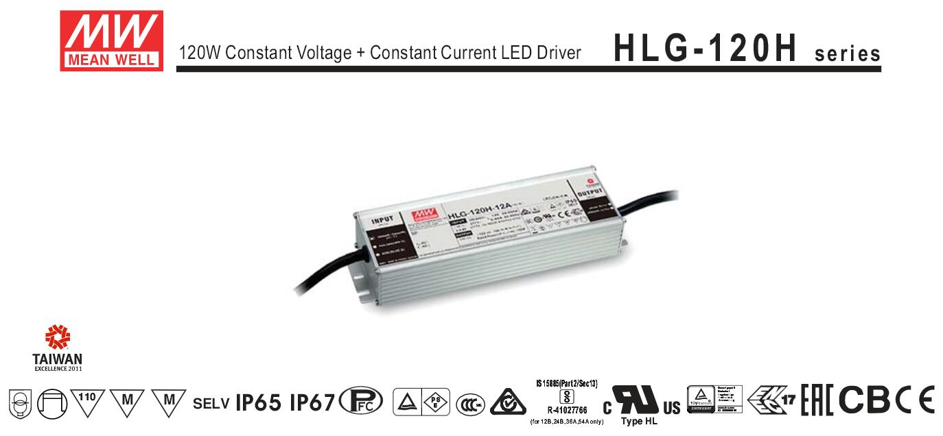 Single Out Constant Voltage LED Driver HLG-120H-42A 120W 42V Meanwell LED Power Supply