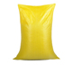 New material logo 25kg 50kg 100kg grain wheat animal feed pp woven package bag
