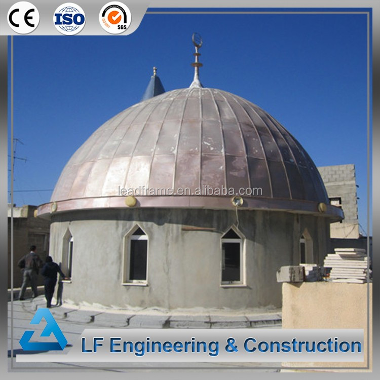 China Supplier Steel Space Frame Mosque Dome Design