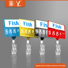 Hot Selling Plastic Price Sign Board/ Supermarket Digital Price Tags/ Supermarket Price Tag