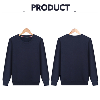 We custom the High quality 100% cotton fleece sweater shirt with customized logo for VIP customers