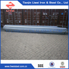 Hot Sale Low Price Cold Drawn Carbon Seamless Steel Tube