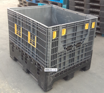 Add Cover Hard Plastic Pallet Crate For Shipping