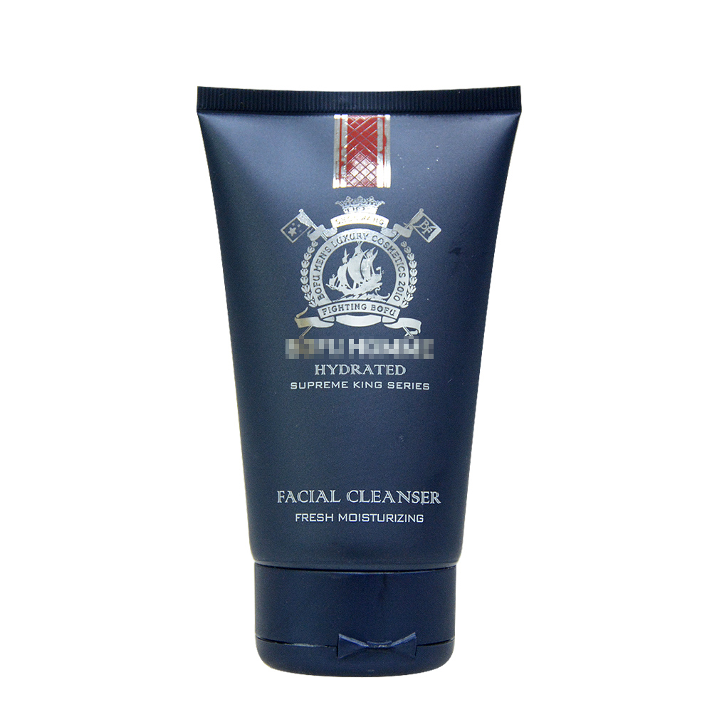 Best skin care refreshing moisture deep facial cleanser, man's cleanser for dry skin