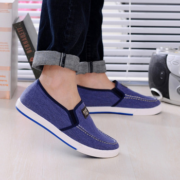 Cool High Cut Casual Shoes