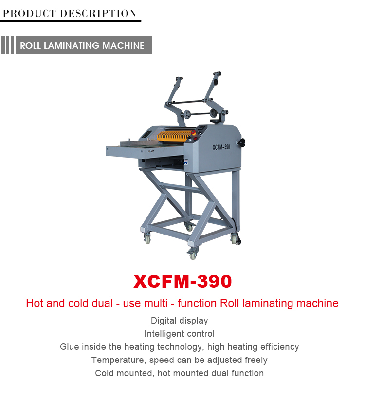Intelligent best laminator automatic roll hot and cold laminating machine XCFM-390