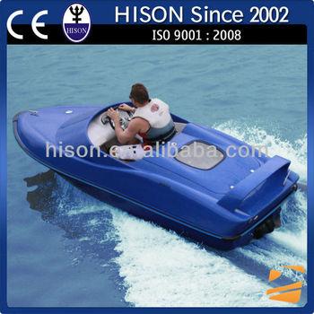 Best Selling Cheap Mini Jet Boat Buy Cheap Mini Jet Boat