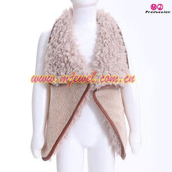 Wholesale Sherpa Baby Fur Vest Buy Baby Fur Vest Kid Vest Fur Vest