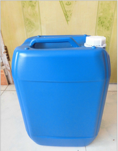 Grote volume 25L food grade plastic vaten, plastic opslag container in china