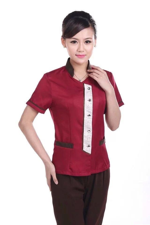 teachers uniforms - Khafre