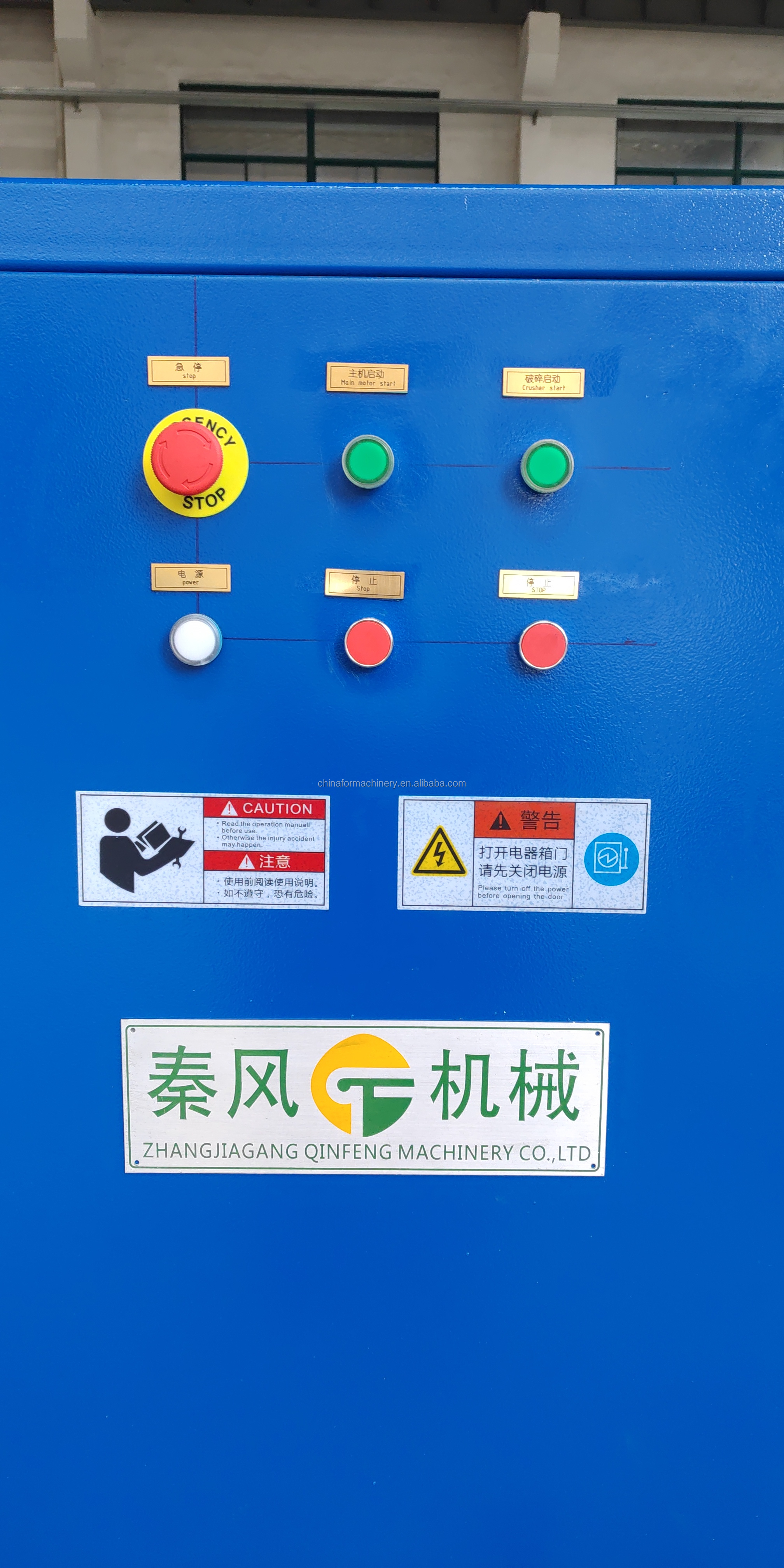 eps cold press EPP EPE EPS compactor with CE from Chinafor