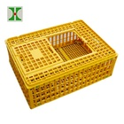 high quality plastic chicken cage poultry transport boxes for chicken, duck, goose and rabbit transfer