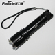 high quality customized led flashlight 30000 lumens