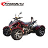 ATV 300CC EEC QUAD BIKE,3 Wheel ATV,4 Stroke Water Cooled ATV for sale AT3001